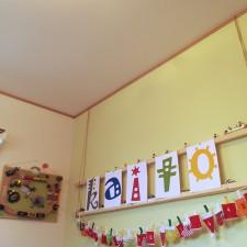 子供部屋 壁